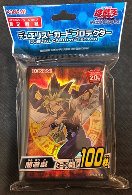 Yu Gi Oh 20th Anniversary Recognized Store Limited Muto Game Dark Game Card Set 100 Sheets