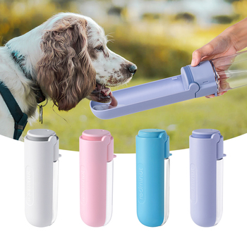 Portable Pet Water Bottle for Dogs Outdoor Travel  1