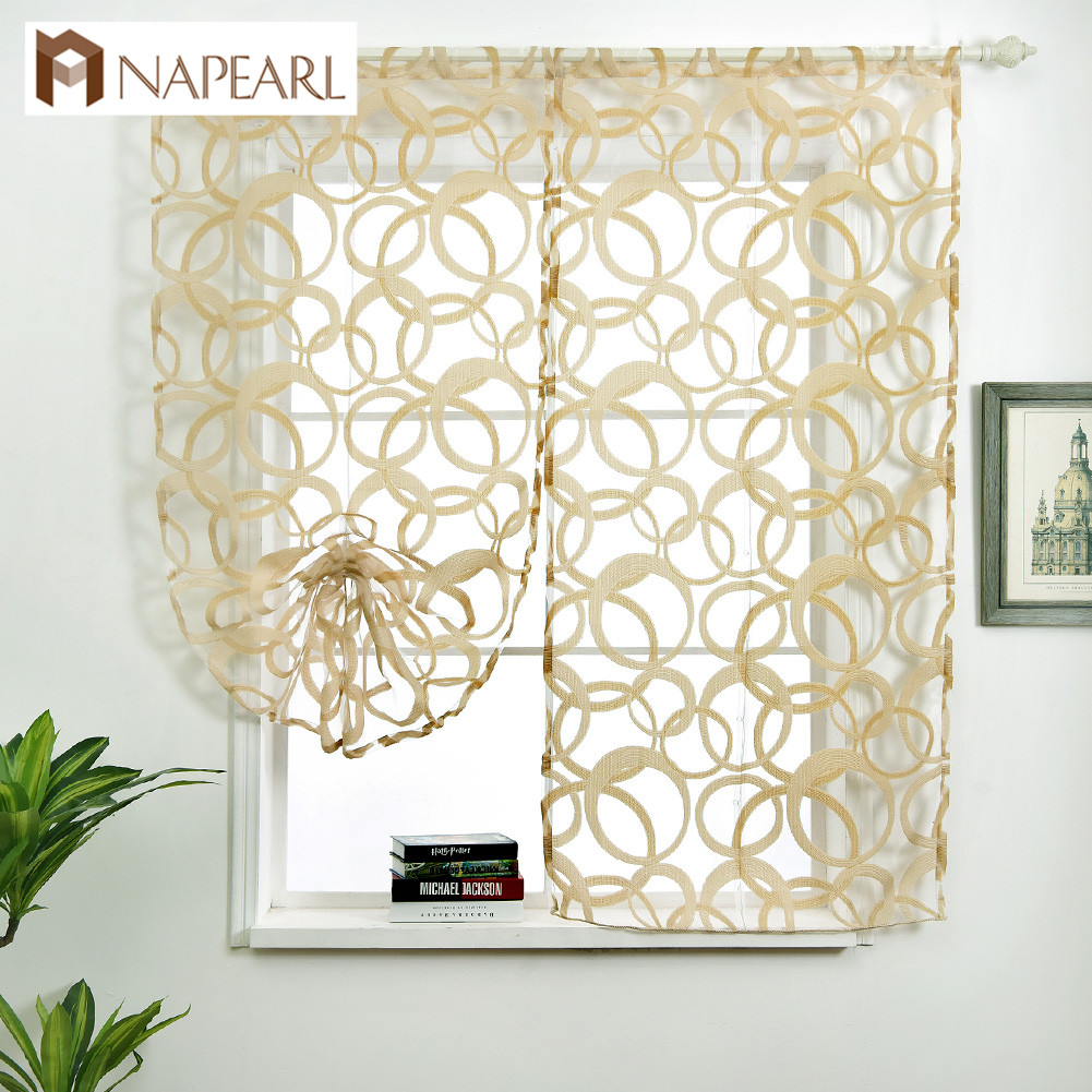 NAPEARL 1 Piece Short Roman Drops Tulle Fabric Rustic Curtains  Floral Circle Stripe Jacquard Cream Color Drapes Kitchen Windows