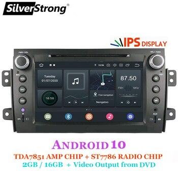 SilverStrong 2Din Android10-9.0 samochodowy odtwarzacz DVD dla SUZUKI SX4 Mp3 Audio dla FIAT Sedici nawigacja GPS SX4 dla Suzuki Stereo DSP