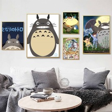 My Neighbour Totoro Ghibli Miyazaki Hayao Classic Anime Movie Art Painting Silk Canvas Poster Wall Home Decor death is now my neighbour