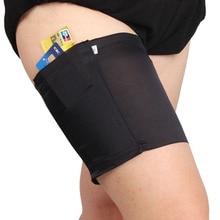 JIZI Anti-slip thigh belt anti-friction breathable invisible leg cover ladies card bag mobile phone bag stocking