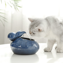 Cat Water Dispensers Automatic Cycle Mobile Pet Dog Supplies Drink Useful Product Not Wet Mouth Fountain