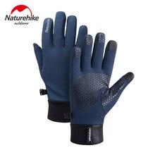 Зимние уличные бархатные теплые перчатки Naturehike, брызгозащищенные спортивные перчатки с сенсорным экраном для бега, велоспорта