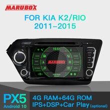 Marubox KD8044 64GB Car Multimedia Player for Kia Rio K2 2011 2015, GPS Navi, DSP, 2din DVD Car Radio Android 10.0 Head Unit