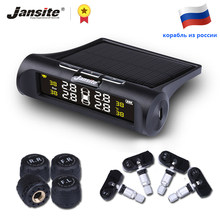 Jansite Smart Mobil TPMS Tekanan Ban Monitoring System Tenaga Surya Digital LCD Display Auto Alarm Keamanan Sistem Tekanan Angin Ban(China)