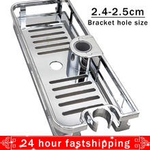 Shower-Shelf Organizer Rack Bathroom-Accessories No-Drill Lifting-Storage-Tray for Detachable
