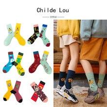 LOUGONGZI Boot Socks Harajuku Cartoon Funny Creative Color Fashion High Long Short Patterned Design Hipster Women 's Sox propet women s sidney boot