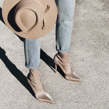 Pointed Toe Thin Heeled Ankle Boots Women's Autumn and Winter High-Heeled Bare Boots Thin Elastic Socks Boots