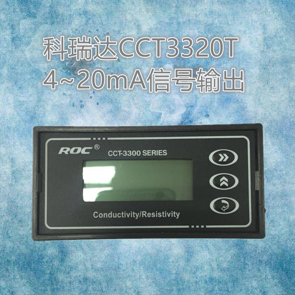 CCT3320T conductivity meter 20mA remote signal output conductance water quality monitoring