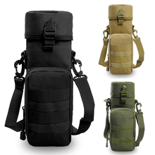цена на 600D Nylon Military MOLLE Tactical Water Bottle Kettle Pouch with Strap Multi-Purpose Bottle Holder for Camping Hiking Travel