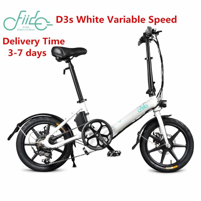Европейский склад FIIDO D1 D2 D2s D3 D3s 16 дюймов складной электрический велосипед Алюминиевый сплав двойной дисковый тормоз Электрический велосип... - 2