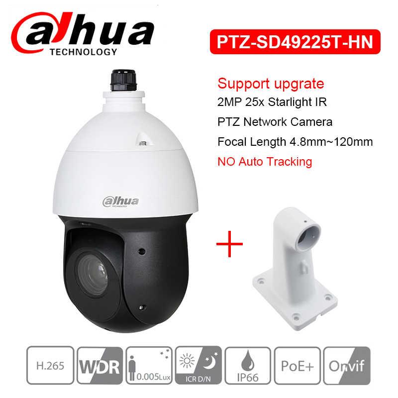 الأصلي داهوا 2MP 25x Starlight IR PTZ شبكة IP كاميرا SD49225T-HN عالية السرعة IP كاميرا بشكل قبة 16X التكبير الرقمي IP66 مقاوم للماء