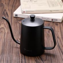 600ml Long Narrow Spout Coffee Tea Pot Drip Kettle Cup Stainless Steel Pour Over Gooseneck Home Kitchen Tools