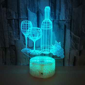 LED Night Light Wine Cup Bottle Novel 3D Lamp 7 Colors Touch Optical Illusion Table Lamp Home Decoration Model