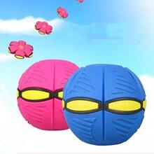 Креативный вентильный шар для детей, светящийся волшебный шар НЛО деформационный шар декомпрессия для взрослых игрушка
