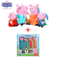 Genuine Peppa Pig toys 8Pcs/Set George Pig Family tableware Wholesale Stuffed Animals & Plush Toys doll Children Christmas gift