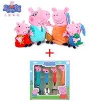Genuine Peppa Pig toys 8Pcs/Set George Pig Family tableware Wholesale Stuffed Animals & Plush Toys doll Children Christmas gift