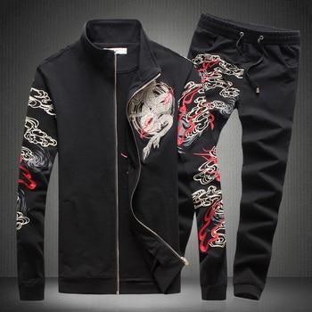 Mens Tracksuit Casual Wear Casual Floral Printed Jacket Pants 2Pcs Set Coat Trousers D31 pink random floral printed jacket