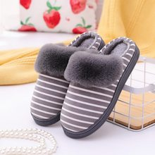 SHUJIN Indoor Slippers Women Winter Warm 2019 Adults Women's Letter Printed Plush Flip Flops Home Shoes Cotton Home Slippers(China)