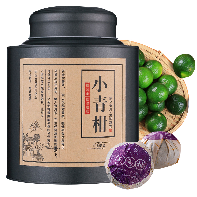 Xinhui Xiaoqing (Green Snake) Orange Gift Box Dried Tangerine Peel Pu'er Tea Cooked Tea Mandarin Orange Pu'er Tea 500G