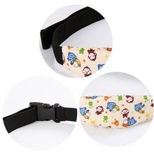 T5EC Baby Car Seat Head Support Adjustable Fastening Belt Sleeping Positioner Head Band Strap Headrest for Toddler Kids Children