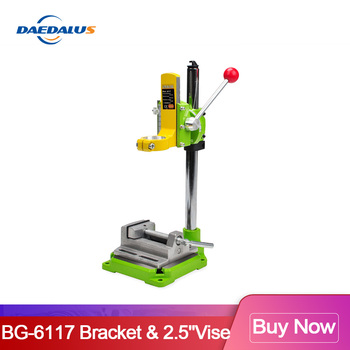 Free shipping BG-6117Drill Stand 0-90 Degrees Drill Chuck 38-43mm Drill Holder Press +2.5' Bench Vise For Woodworking Power Tool