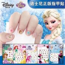 1 adet Disney kız dondurulmuş elsa ve Anna makyaj oyuncak tırnak çıkartmalar kar beyaz prenses Sophia Minnie çocuklar Disney etiket oyuncak