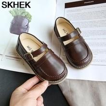 SKHEK Kids Shoes For Boys Girls British Style Children's Cas