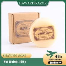 100g Handmade Shaving Soap New Zealand Goats' Milk Shaving Soap Men's Shaving Soap Natural Eco-friendly Facial Cleaning Soap