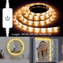 USB 5V Makeup Mirror Light Strip espejo led maquillaje Lamp Tape Led Fita Waterproof coiffeuse avec miroir Dimmable