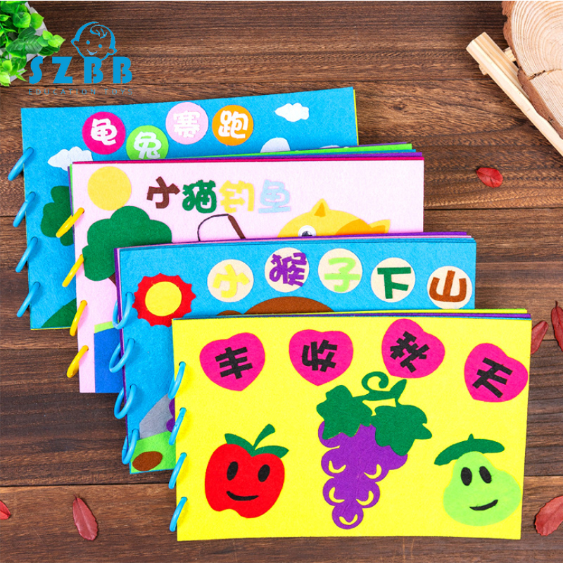 Sz Steam Non-woven Story Picture Book DIY Kindergarten Handmade Material Box Nonwoven Fabric Parent And Child Educational Toy