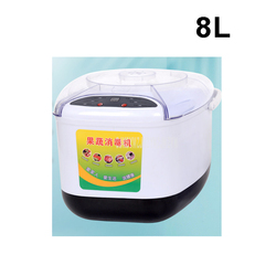8L Automatic Fruit and Vegetable Washer Ozone Washing Machine Ozone Disinfection Sterilization Detoxification Machine 220V
