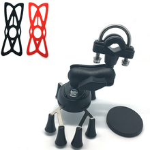 Universal Motorcycle Bicycle Phone Mount Holder with USB Charger For iPhone 11 Pro X 7 Plus Samsung Moto bike CellPhone Bracket