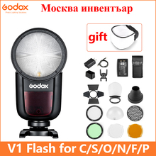 Flash Godox V1 V1S/V1N/V1C TTL Li ion tête ronde Flash Flash pour Sony/Nikon/Canon/Fujifilm/Olympus