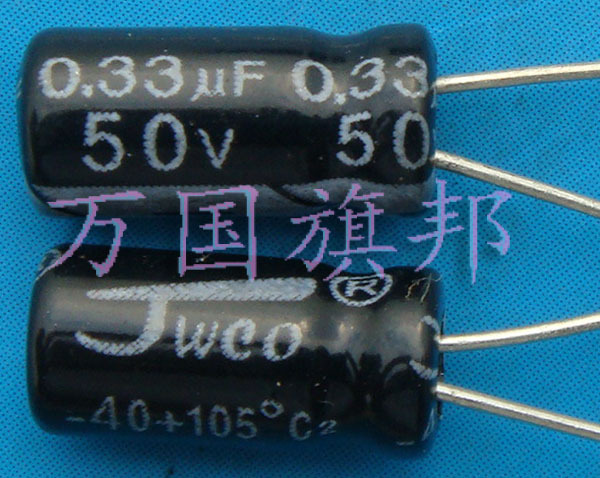 Delivery.Free of high and low voltage 0.33 <font><b>uf</b></font> <font><b>electrolytic</b></font> capacitors 50 v 2.9 RMB <font><b>100</b></font> image