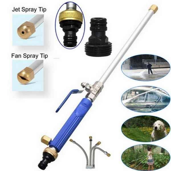 High Pressure Water Spray Gun Adjustable Nozzle Wand Attachment for Garden Hose