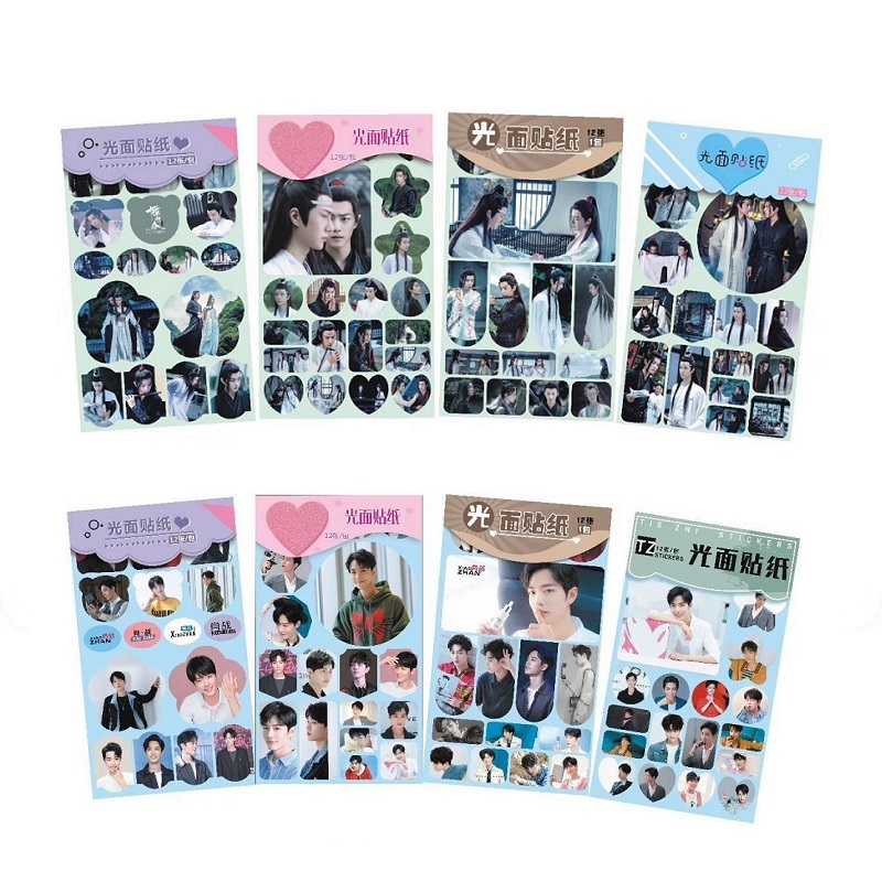 12 Pcs/Set Chen Qing Ling Decorative Sticker Xiao Zhan Wang Yibo Star Scrapbooking DIY Diary Album Stickers Label