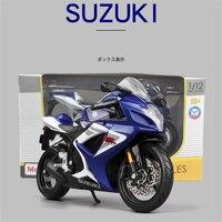 SUZUKI GSX R1000 Sports Racing Motorcycles  5