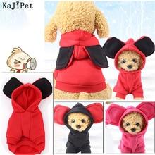 Abrigo de oreja grande para perro, ropa cálida de invierno para perro, Bulldog Francés, ropa de lana suave para mascotas, chaqueta, abrigo para perros