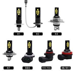 Image 1 - Luces antiniebla de coche, lámpara de conducción de alta potencia, accesorios DRL, blanco, 12V, H1 H3 H4 H7 H8/11 9005/HB3 9006/HB4 3030, 2 uds.