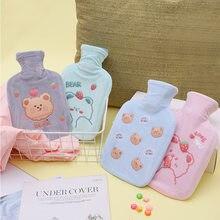Cubrebocas De agua caliente para el hogar, Mini termo Kawaii, bolsa De agua caliente, artículos para el hogar, BW50RS