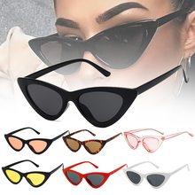 Очки солнцезащитные женские «кошачий глаз», модные милые пикантные винтажные маленькие треугольные солнечные очки в стиле ретро, UV400