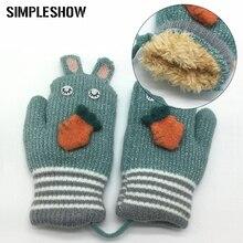 Зимние Детские перчатки вязаная шапка плюс бархатные теплые перчатки с милым мультипликационным принтом Детские зимние штаны перчатки от холода веревка с завязками на шее
