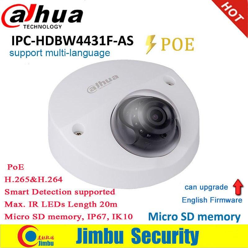 Dahua 4MP IP камера мини купольная IPC-HDBW4431F-AS IR20m IP67 поддержка IK10 POE Micro SD память CCTV камера Интеллектуальное обнаружение поддерживается