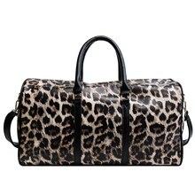 Уличная спортивная сумка из искусственной кожи для мужчин и женщин, тренировочная сумка через плечо для фитнеса, с леопардовым принтом, дорожная сумка для йоги