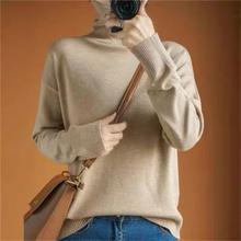 2019 nowy sweter kobiet sweter z golfem kobiet pomarańczowy sweter z kaszmiru moda casual sweter z dzianiny zimowe ubrania dla kobiet tanie tanio Gmoundsen Nosya CASHMERE Z wełny MICROFIBER CN (pochodzenie) Zima Cashmere Wool Microfiber Komputery dzianiny Stałe REGULAR