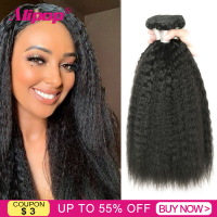 Alipop Kinky Straight Human Hair Bundles 100% Remy 3 Bundles Human Hair Brazilian Hair Weave Bundles 8-28 Inch For Women