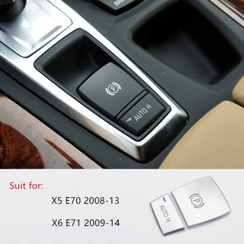 Chrome Central Console Gear Shift Electronic Handbrake Button Cover For BMW X5 E70 F15 X6 E71 F16 AUTO H Button Sequins Decals image
