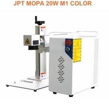 30W JPT MOPA fiber laser marking machine stainless steel laser marking machine for logo diy caving MOPA marking machine